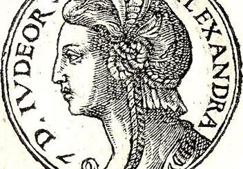 salome-alexandra-hp